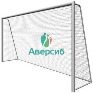 Уличные ворота футбольные