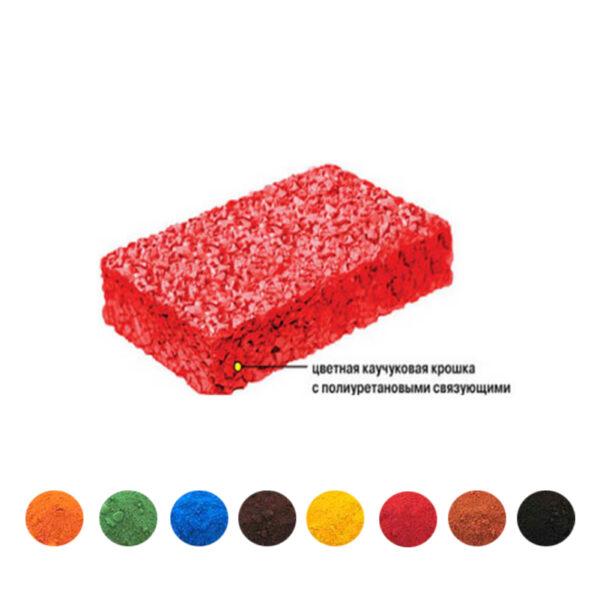 Бесшовное резиновое покрытие Стандарт-Колор